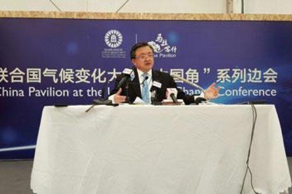 2016聯合國氣候大會》中國告訴川普:氣候變遷不是中國的陰謀