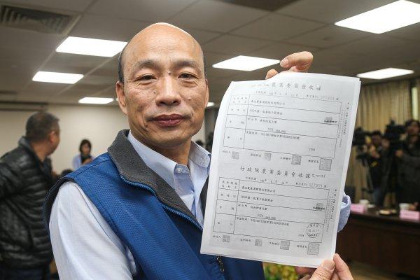 愛拿又要罵?韓國瑜出示官方收據 回批農委會與北市董監事一樣拿180萬黑錢!
