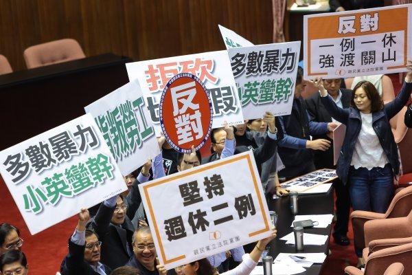 場內外抗爭聲中,民進黨多數表決通過下午審議「一例一休」案