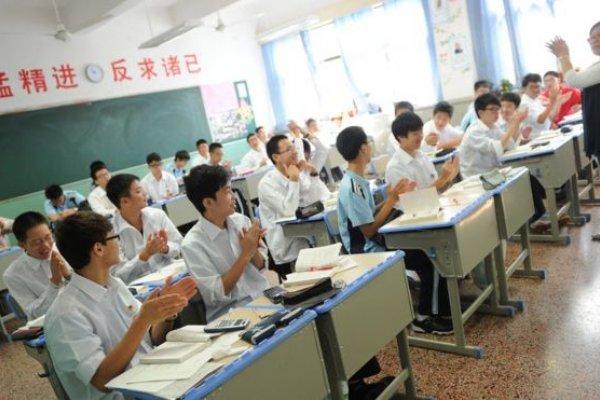 「國際學生評估項目」最新結果出爐  中國排名大幅下降