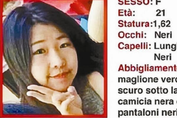 中國女留學生義大利遇害 華人社區感到憤怒