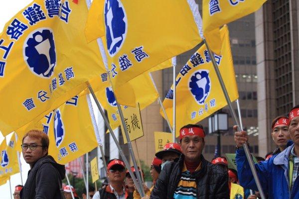 台鐵工會怒了!爭不到權益 擇日罷工 520週年大規模抗爭