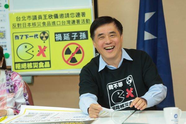 拒日核食輸台,郝龍斌:用公投讓政府低頭