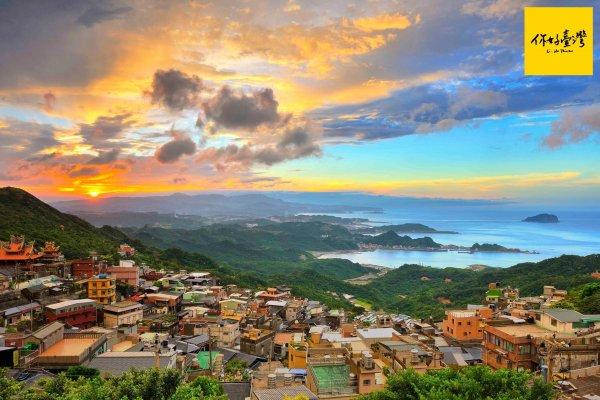 【你好臺灣】採掘「山金」的風華歲月,這裡曾是世界上數一數二的金銀島