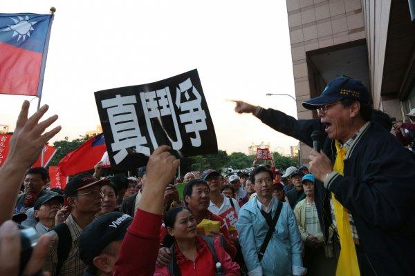 洪茂蔚觀點:台灣年金改革 一個複雜問題的簡單解