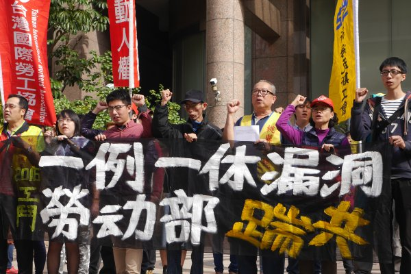 觀點投書:一例一休曝露了台灣低薪化的困境