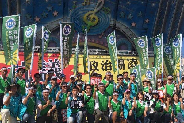 洪裕宏觀點:當年金改革搞成全民大亂鬥