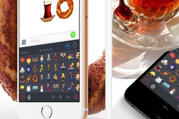 超過450個圖案,極具土耳其風格的emoji,使用頻率最高的符號竟是「它」!