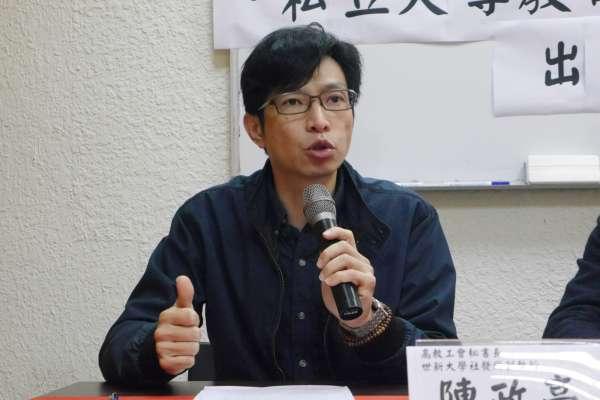 《勞基法》修法惹議 世新教授︰民進黨開啟了一個加班不用給錢的法制時代