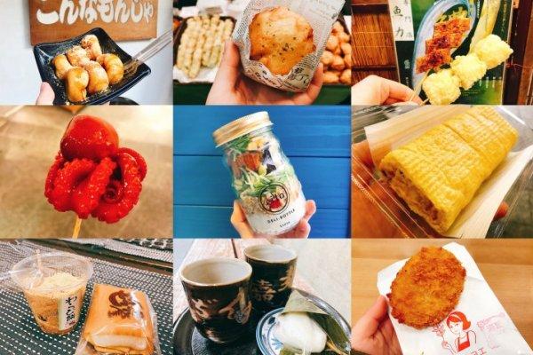 來到京都怎麼能錯過最道地的美味!盤點錦市場9大人氣美食,這種便當超特別啊