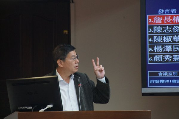「慢一天就是在殺台灣人一天」,詹長權籲儘速通過空汙法修正