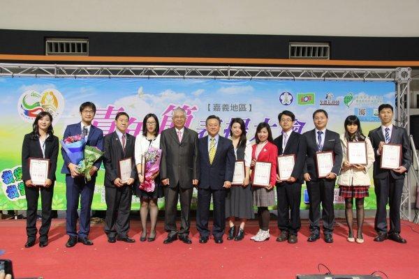 嘉義市副市長張惠博代表市長涂醒哲表揚嘉義地區96位優秀青年