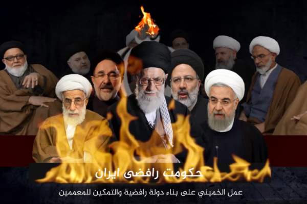 IS這回衝著伊朗來!伊斯蘭國發布波斯語宣傳影片 什葉派大國伊朗成下個攻擊目標