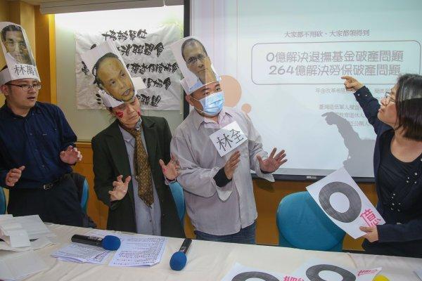 唐宇新觀點:年金改革的小確幸、屆齡老師的恐慌