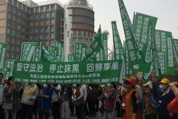 擺脫人為因素 經濟發展與環境保護並不衝突