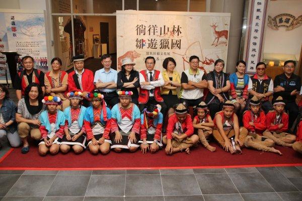 鄒族狩獵文化特展 即日起至5月28日嘉義市博物館展出
