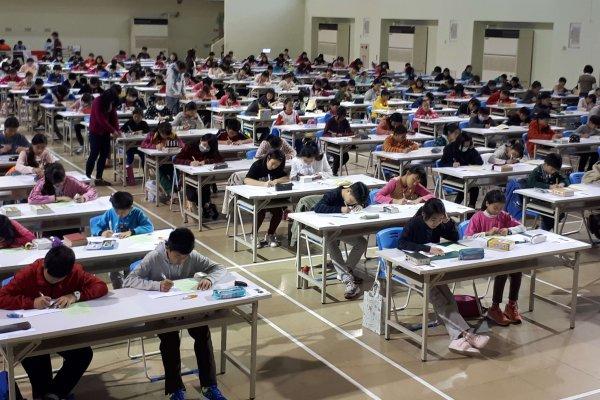 點教育》中小學辦學經費,豈容競爭?
