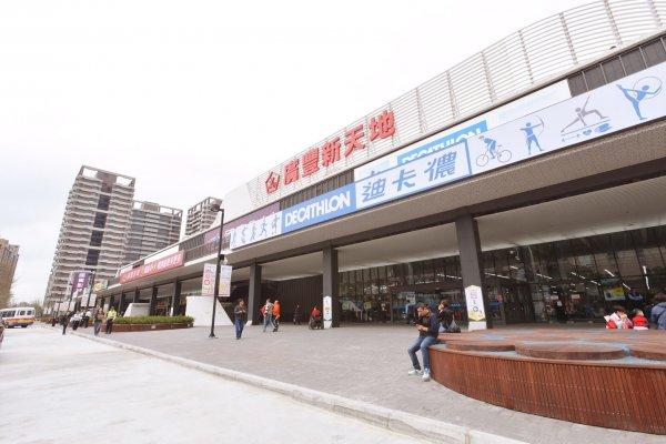 新商場帶動地方繁榮 交通仍待解