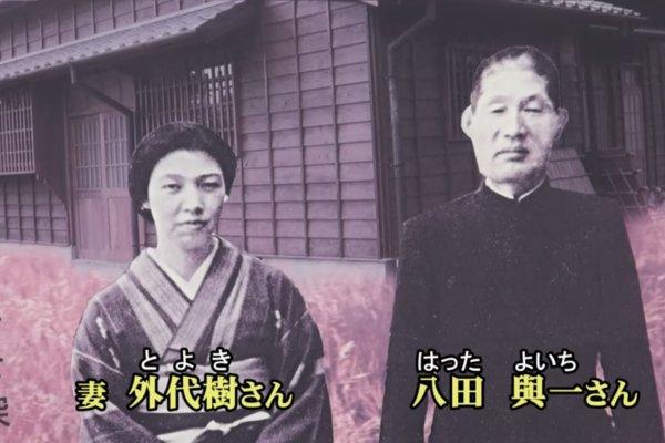 為何八田與一之妻要投水自盡?他奉獻一生於台灣,妻兒卻被中華民國這樣對待