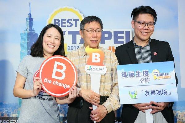 挑戰「對台北最好」的綠色生活 綠藤生機參加亞洲第一次「Best for Taipei」企業挑戰賽