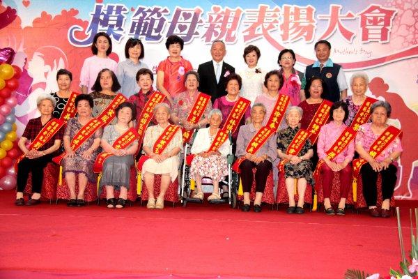 苗栗縣政府表揚十八鄉鎮市模範母親代表
