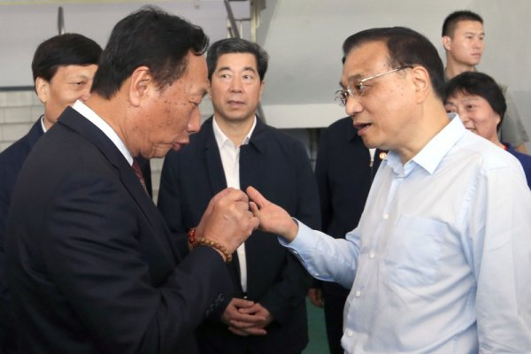 風評:當中美隔洋爭奪郭台銘時,台灣在「處變不驚」中?