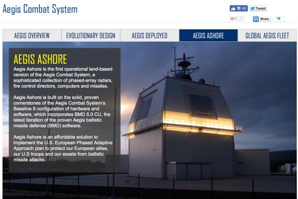 自衛隊不愛薩德?路透:日本政府傾向採購陸基型神盾系統