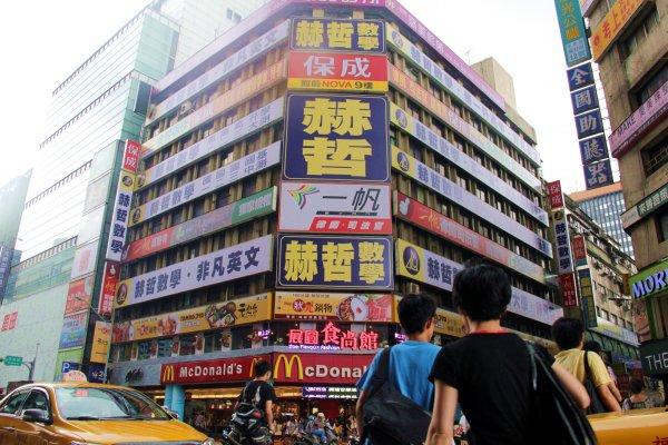 在台灣沒補過習反而是異類?當補習文化成為陋習,網友心痛分享背後的4大原因…