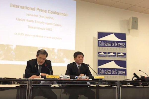 中國衛生官員批台不接受一中,陳時中:今天是要談政治,還是要談健康?