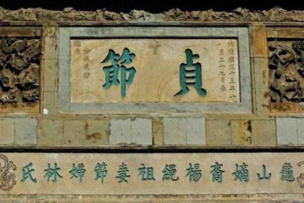「被家暴一定要忍,因為挨揍的人身體好」中國校園女德演講被罵翻