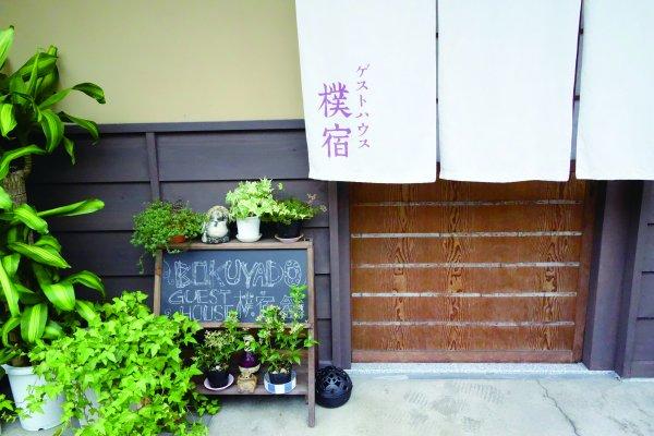 在京都打工換宿,實在太難忘!府城女孩分享精采工作日常,看完誰都想衝一發啦