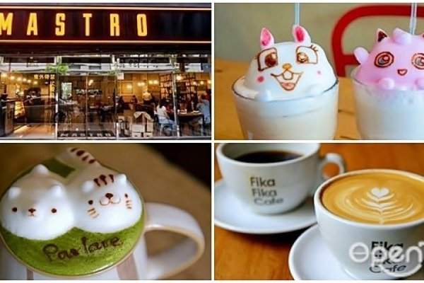 一生必喝一次的限量咖啡!不只拉花擄獲少女心,這4間咖啡店保證喝了讓人忘卻煩惱