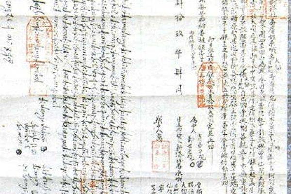 觀點投書:為什麼原生語族無法認同被稱為「台語」的福佬語能代表「台灣」?