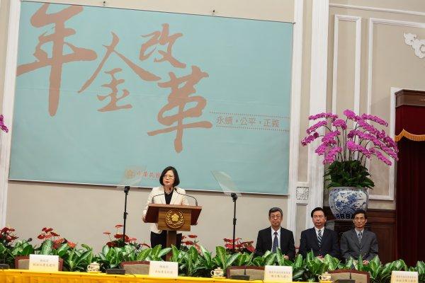 游盈隆專欄:當民進黨VS. 民進黨籍總統