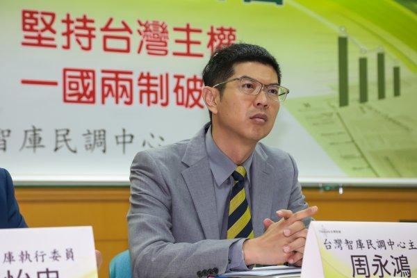 台灣智庫民調》「中華民國」外交上無法用 正名「台灣」支持度升到61%
