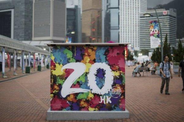 香港主權移交20周年》為何不乾脆叫「回歸」?BBC:用哪個詞,與台灣也有關
