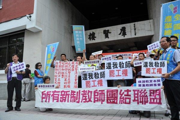 「教師罷工多為爭取學生受教權」 軍公教爭取警消組工會、教師罷工權