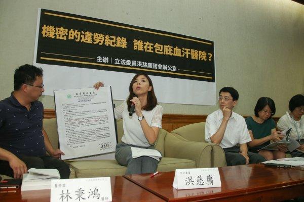 亞東醫院遭爆「負時數」 勞檢13次沒違法 洪慈庸質疑勞動部包庇吃案