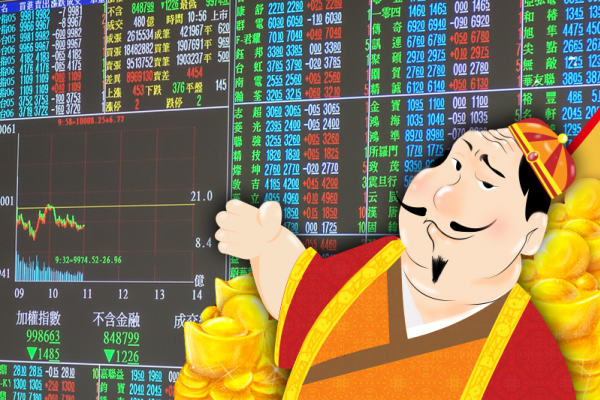 趁好公司股票倒楣時逢低買進,高職老師退休後還可以年領500萬!