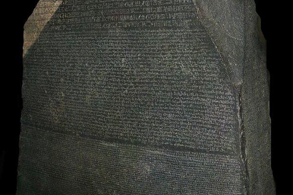歷史上的今天》7月15日──拿破崙遠征軍意外發現解密古文明的「羅塞塔石碑」