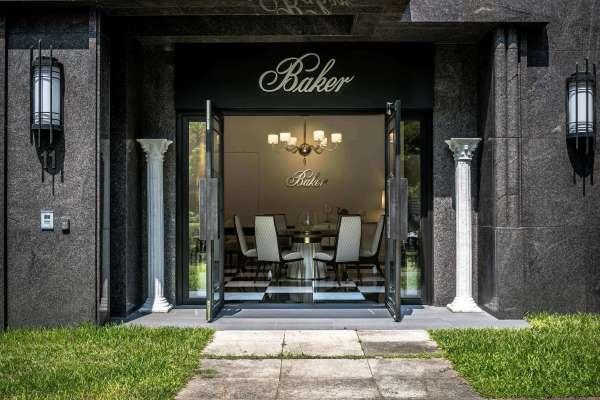 Baker重新定義美式家居生活品味,把家打造成皇宮!
