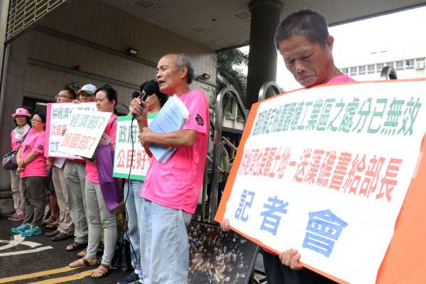 朱淑娟專欄:拒絕民眾參與專家會議,是民進黨之恥
