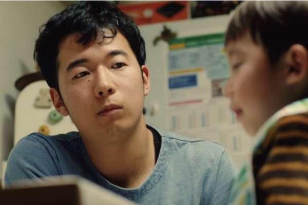 父子說「我愛你」有多難?他用一家三代故事道出,台灣社會文化的壓抑與男人的務實