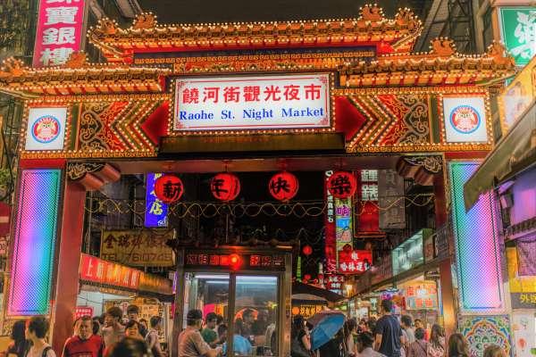 英媒評台灣是「一個充滿美食的轉機點」!記者:尤其台灣「這個小吃」倫敦人超愛打卡拍照