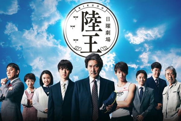 觀眾看到熱血沸騰的日劇《陸王》,故事原型取材自這家日本老牌足袋公司!