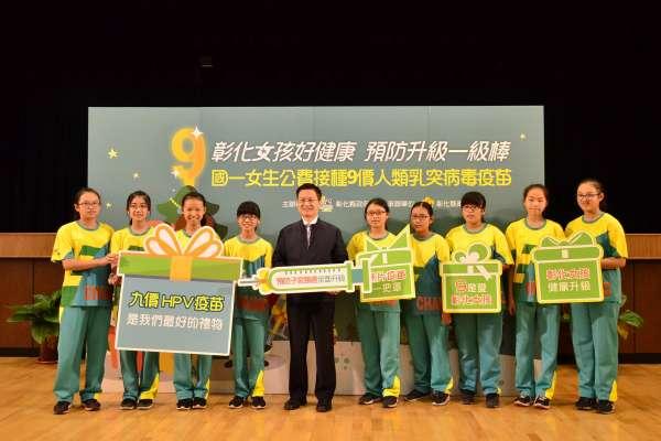 彰化免費接種子宮頸癌疫苗 約五千國一女受惠