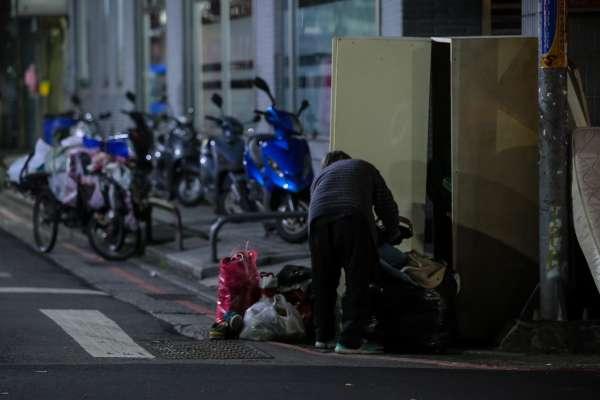 貧窮人的台北