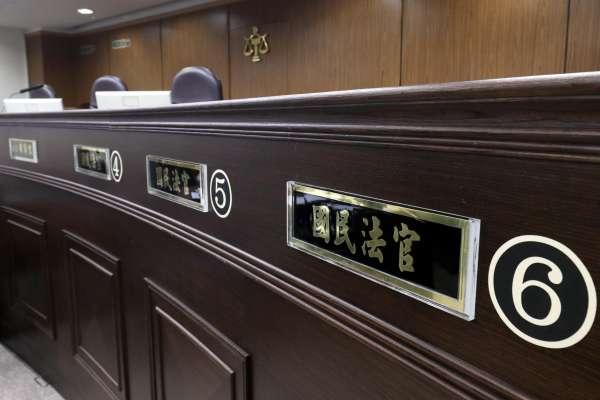 國民法官到底要做什麼?日薪3千元、可判殺人犯死刑...7大QA一次解答所有疑惑