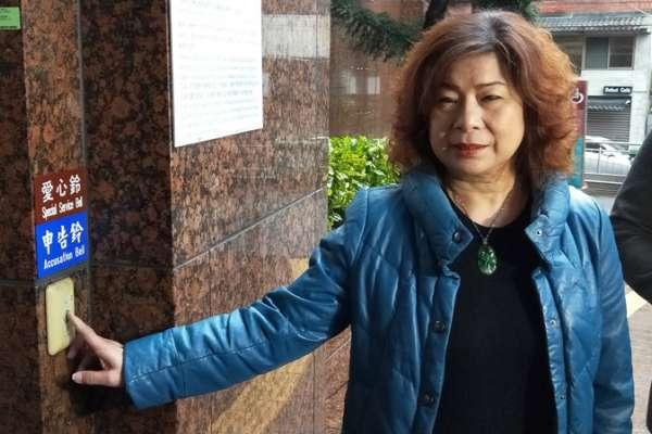 不滿報導「議長交換說」 宋瑋莉按鈴控告要求還清白