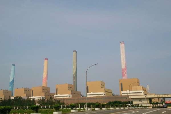 督促中火改善空汙 中市府訂全國最嚴燃煤排放標準